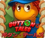 機能スクリーンショットゲーム ボタン・テールズ