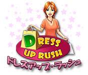 Image ドレスアップ・ラッシュ