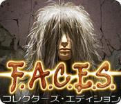 Image F.A.C.E.S.: 顔のない天使 コレクターズ・エディション