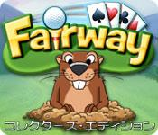 機能スクリーンショットゲーム フェアウェイ コレクターズ・エディション
