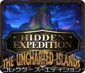Image 秘宝探索:地図にない秘密の島 コレクターズ・エディション