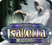 Image プリンセス・イザベラ:魔女の呪い
