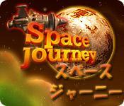 Image スペース ジャーニー