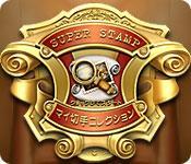 Image SUPER STAMP - マイ切手コレクション