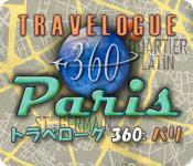 機能スクリーンショットゲーム トラベローグ 360 :  パリ