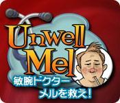 """特集""""ゲーム画面1"""
